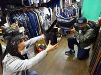 NEW BANANACAME HERE!! - 上野 アメ横 ウェスタン&レザーショップ 石原商店