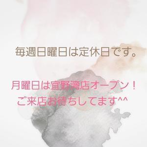 ☆ 今週もありがとうございます♪ ☆ - ☆ステキな沖縄生活☆  沖縄のかわいい、おいしい、たのしいをジーンから