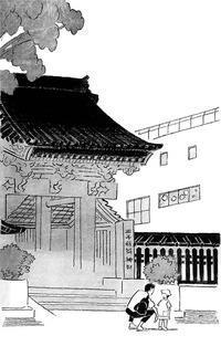 挿絵の仕事小説推理「今日の花を摘む」第三回 - yuki kitazumi  blog