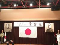 三島由紀夫・楯の会決起から五十年 - 民族革新会議 公式ブログ