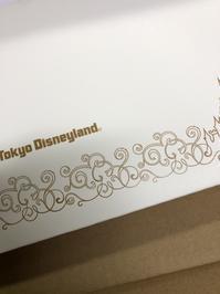 [当選品披露]中止になったプレービューからの限定品 - 東京ディズニーリポート