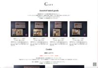 安心してお買物していただくために【オンライン販売】 - ノア×バンビ 公式ブログ