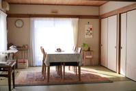 前向きの原点 - お片付け☆totoのえる  - 茨城・つくば 整理収納アドバイザー