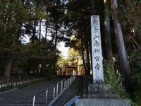 『朝倉山真禅院を歩いて』 - 自然風の自然風だより