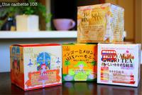 712. 小1男子の衝撃の一言と癒しの紅茶 - Une cachette 103