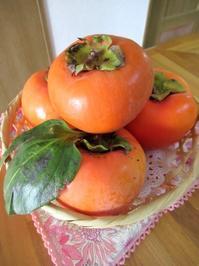 富有柿♡ - Aloha Kayo-s Style