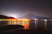 令和2年11月の富士(26)河口湖畔夜の富士 - 富士への散歩道 ~撮影記~