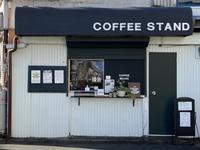11月28日土曜日です♪〜商店街に〜 - 上福岡のコーヒー屋さん ChieCoffeeのブログ