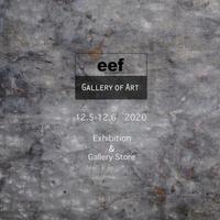 eef/Gallery of Art - UZU