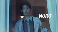 NURO光 - 満たされぬ思い、日々の出来事