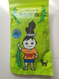 徳島の鳴門わかめを使って - 料理研究家ブログ行長万里  日本全国 美味しい話