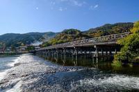 嵐山渡月橋と展望台からの眺め - ぴんぼけふぉとぶろぐ2