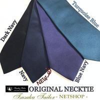 <新入荷>オリジナルネクタイ・紺無地入荷 | NETSHOP - オーダースーツ東京 | ツサカテーラー 公式ブログ