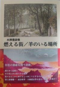 月刊新次元44号 - 新次元