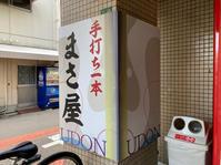 県内在住ですアピール - Sanukiloko's Blog