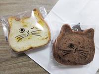 【ねこねこファクトリー】ねこねこ食パン チョコ - 岐阜うまうま日記(旧:池袋うまうま日記。)