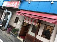 中華料理光竜@松原 - 食いたいときに、食いたいもんを、食いたいだけ!