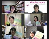 オンラインワークでの、女性ならではの心がけとは - 私を助ける声を探して::Wen-Do 2