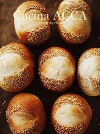 ウィークエンドのパン作り:ごまプチパン - Cucina ACCA(クチーナ・アッカ)