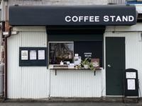 11月29日日曜日です♪〜オータムブレンドは本日まで〜 - 上福岡のコーヒー屋さん ChieCoffeeのブログ
