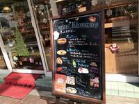 美味しいおかずパン♪ファリーヌキムラヤ(飯田橋) - よく飲むオバチャン☆本日のメニュー