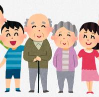 【悲報】 日本人さんの平均年齢、まもなく「50歳」に達してしまう模様 - フェミ速