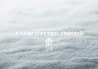 """ミスター・クレメント・ソフビ """"チャプター3""""、12月4日23時59分予約開始 - 下呂温泉 留之助商店 店主のブログ"""