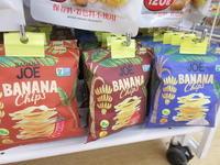 Banana Joe Chips Hickory BBQ(バナナジョー ヒッコリーBBQ味) - 岐阜うまうま日記(旧:池袋うまうま日記。)