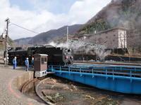 上越線SL 水上駅で (2020/11/28撮影) - toshiさんのお気楽ブログ