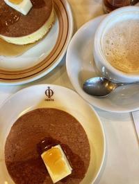 イワタコーヒーのホットケーキ 鎌倉 - うつわ愛好家 ふみの のブログ