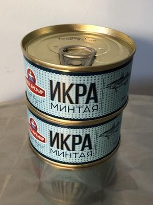 ロシア出身缶入り魚卵祭り。 - ハギスはお好き?