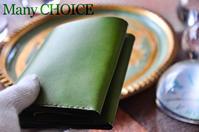 イタリアンバケッタエルバマット・コンパクト2つ折り財布・時を刻む革小物 - 時を刻む革小物 Many CHOICE~ 使い手と共に生きるタンニン鞣しの革