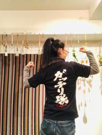 """秋田県アームレスリング連盟様 """"ガッチリ隊"""" - fu-de-sign*文字日和*"""