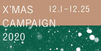 iichiクリスマスキャンペーン202010%off始まりました - ic amo 制作blog