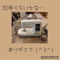 JUKIミシン - shiffon 長崎リネン服
