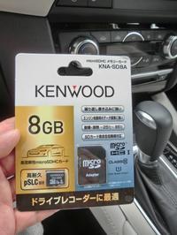 アテンザ、ドライブレコーダーのマイクロSDカードを交換 - 某の雑記帳