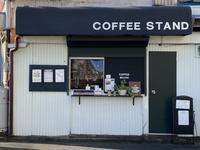 12月1日火曜日です♪〜クリスマスブレンド始めました〜 - 上福岡のコーヒー屋さん ChieCoffeeのブログ