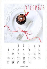 息子へのクリスマスプレゼント* - Avenue No.8 Vol.2