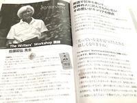 食らいつく私の英語の勉強法byマサコ - 海峡web版