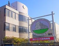 動物病院と北方謙三12月2日(水) - しんちゃんの七輪陶芸、12年の日常
