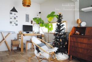 クリスマスツリー * アドベントカレンダー2020 - クラシノート
