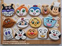 クッキー*アンパンマンたち - nanako*sweets-cafe♪