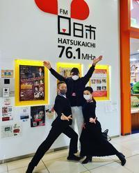 広島社交ダンス  普及活動。FMラジオ  廿日市FM  FMはつかいち - 広島社交ダンス 社交ダンス教室ダンススタジオBHM教室 ダンスホールBHM 始めたい方 未経験初心者歓迎♪
