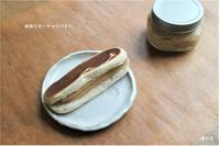 簡単ピーナッツバターの作り方 - 身の丈暮らし  ~ 築60年の中古住宅とともに ~