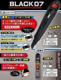 《カッターネジ・オート兼用 進化系 現場で活躍 便利 !!》 - tool shop