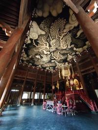 祇園に佇む建仁寺 - 京都ときどき沖縄ところにより気まぐれ