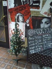 クリスマスツリー - 69 ROCK YOU ロックユー
