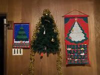 クリスマス仕様にしましたよ。 - わたしの好きな物