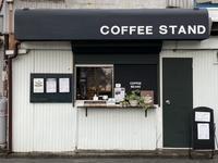 12月2日水曜日です♪〜本当にどうでもいいお話〜 - 上福岡のコーヒー屋さん ChieCoffeeのブログ
