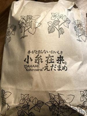 中華街のお土産を楽しむご飯 - 来客手帖~ときどき薬膳
